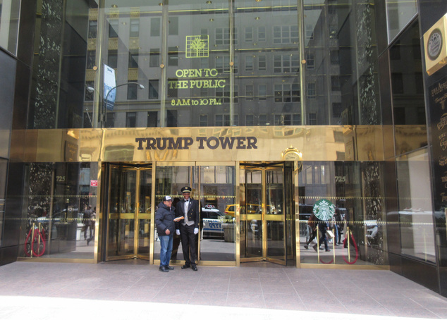 trump tower.jpg